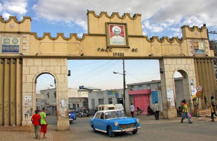 Harar – Wisdom Ethiopia Tours